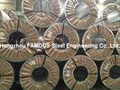 중국 강철 코일 아연, ASTM 강철판이 뜨거운 담궈진 Chromated에 의하여/기름을 발라/직류 전기를 통했습니다 공장